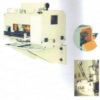 GCF Precision Gear Change Feeder Machine