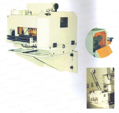 HIGH SPEED GEAR CHANGE TYPE FEEDER